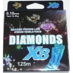 Шнур DIAMONDS,125м. 0.10/12.0кг (синий)